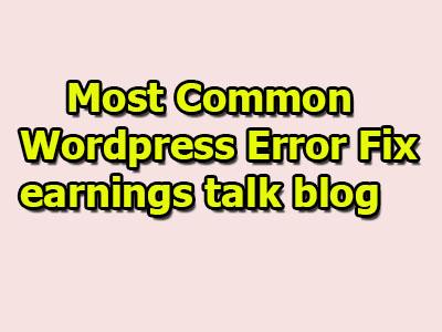 wordpress error fix most common wordpress error fix wordpress fix