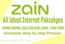 Zain-internet-packages-latest-update