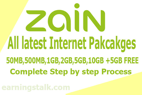 Zain internet packages 2020|All Daily, weekly, monthly offer